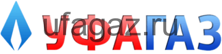 Системы Автономной Газификации (Газгольдер)