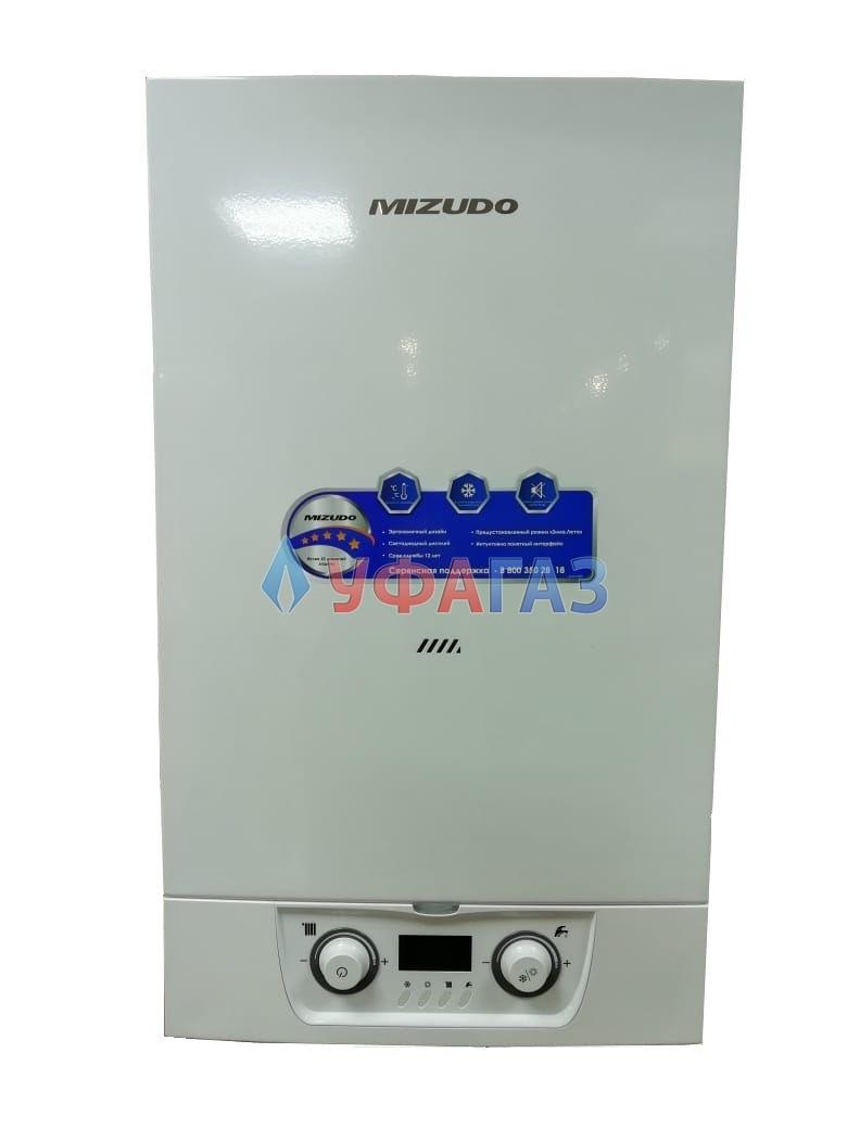 MIZUDO 11T