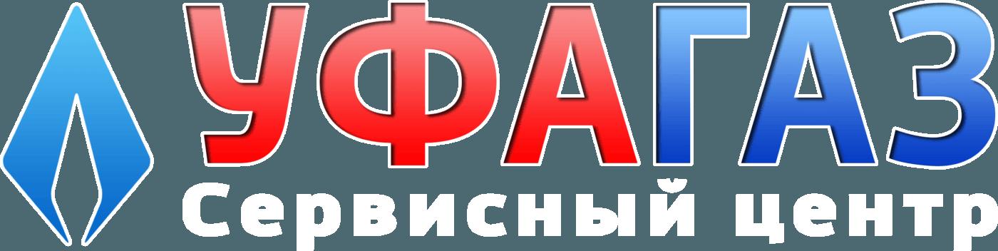 """ООО """"УфаГаз"""""""
