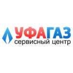 Сервисный центр УфаГаз